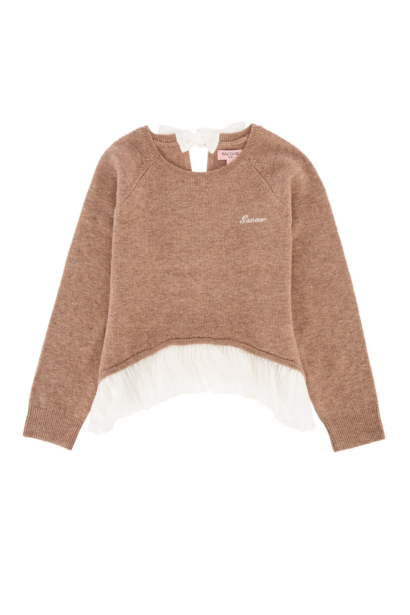 Sweater Beige Casual Girl